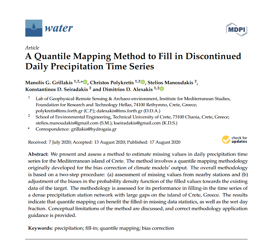 A quantile mapping method to fill in discontinued daily precipitation time series