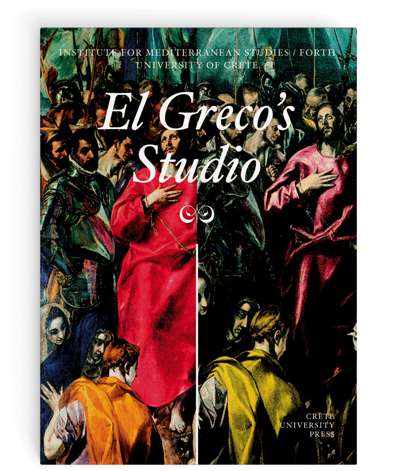 El Greco's studio, Proceedings of the International Symposium held at Rethymnon, Crete, 23 - 25 septembre 2005, Heraklion